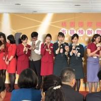 機捷預辦登機新增外籍航空 即起免費提供兩周KTV包廂歡唱