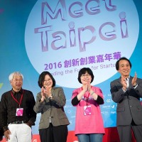 Premier Lai assures support for Taiwan's startups at Meet Taipei 2018