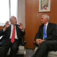 Taiwan envoy had 'pull-aside meeting' with US Vice President Mike Pence at APEC