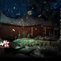 致敬經典港片 VR恐怖遊戲《殭屍山莊》登國際平台