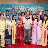 整合中台灣觀光資源 新住民多元文化讓人想來旅遊