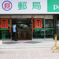 Taiwan Post Office to halt receipt lottery redemption service next year