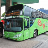 Yilan – Taiwan Taoyuan International Airport express bus enters into service
