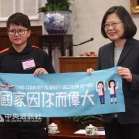 Tsai Ing-wen: sports help Taiwan shine through diplomatic difficulties