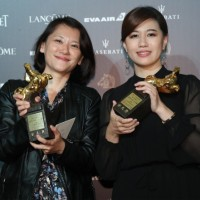 China reportedly bans film companies from Golden Horse Awards