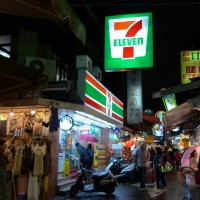 7-Eleven in Taiwan. (Photo by flickr user David)