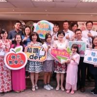 致力推動新住民教育 台南市教育局影音文字雙重展示