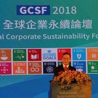 全球企業永續論壇開幕 簡又新:讓國際見證台灣各領域最佳永續實踐