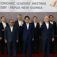 中國「胡鬧外交」APEC峰會全現形 華郵專欄列舉惡行惡狀