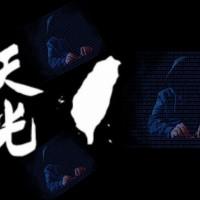 〈時評〉2018台灣選舉‧韓流效應‧網路假消息 - 台灣民主自由價值的煉金石