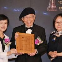 「和臺灣的結晶釉劃上等號」 89歲孫超獲國家工藝成就獎