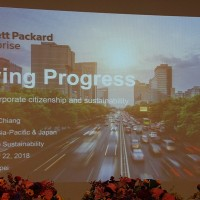 Hewlett Packard recognized for commitment to social responsibility at Taipei Forum