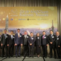 Australia-New Zealand-Taiwan success celebrated at ANZCham Business Awards