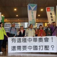 中華奧運稱東奧正名影響選手權益 網友狠打臉、呂秋遠指勿落中國口實