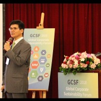 Taiwan's Center for Corporate Sustainability urges 'responsible corporate governance'
