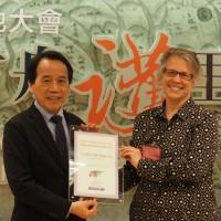相約2024年 國際濕地科學家學會世界年會將在台北舉辦