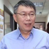 華府演說談民主自由 柯文哲:台灣核心價值