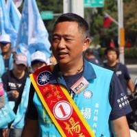 【快訊】國民黨楊鎮浯自行宣布當選金門縣縣長
