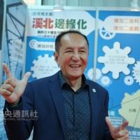 九合一選舉快訊 台南市長候選人林義豐自行在宣布落選