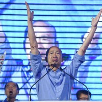 Taiwan elections: KMT candidate Han Kuo-yu wins Kaohsiung