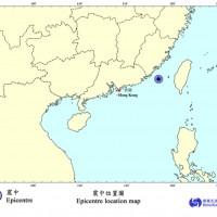 台灣6.1強震 香港廣東福建均有劇烈震感!