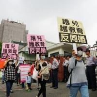 Doctors: Referendum loss a serious blow to Taiwan LGBTQ mental health