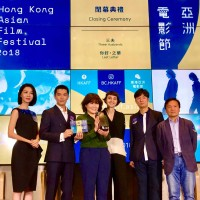 Taiwanese win best new director award at HK film festival