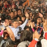 【更新】台北上海雙城論壇暫定12/20舉行 主題「循環經濟」