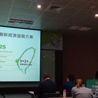 〈時評〉臺灣公民社會與科學文明維新之倡議