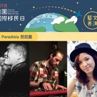 Food fair and concert at Taoyuan Int'l Migrants Day in Zhongli, N. Taiwan