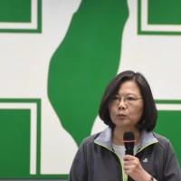 日經:民進黨九合一選舉慘敗 需要好好反省
