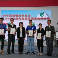 Taiwan government awards eco-friendly firms
