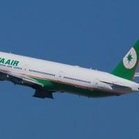 Bird collision damages EVA flight bound for Taipei from San Francisco