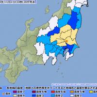 日本茨城縣發生芮氏規模5地震 東京部分地區感受到3級搖晃
