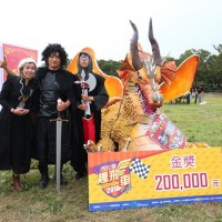 'Game of Thrones' themed dragon steals the show at Taiwan's motorless car race