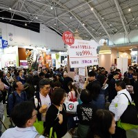 Taipei International Travel Fair sees another successful event