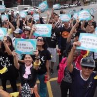 Taiwan abandons 2025 nuclear-free deadline following referendum