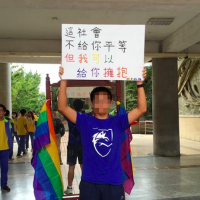 High school students in northern Taiwan show support for LGBTQ community