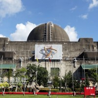 Taiwan reconsiders decommissioning of nuclear plants