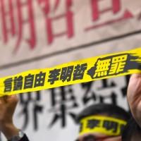 Activists want China to free Taiwan human rights worker