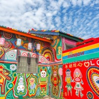 Photo of the Day: Western Taiwan's Rainbow Village