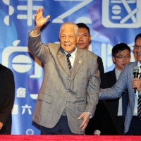 Former Taiwan President Lee Teng-hui conscious after fall at home