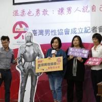誰說男生一定要陽剛和恐同 勵馨成立「臺灣男性協會」