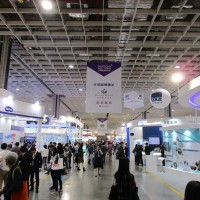 The future of health on display at Taiwan Healthcare+ Expo