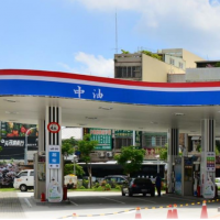 Despite sanctions waiver from US, Taiwan's CPC Corp. ceases buying Iranian oil