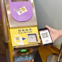 Taiwan Taoyuan Airport MRT launches ticketing app, 34% fare discount during 1st week