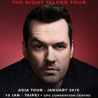Australian comedian Jim Jefferies coming to Taipei Jan. 10