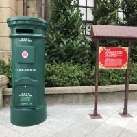 中華郵政開辦德國與大馬國際e小包 2公斤以下包裹輕鬆寄