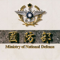 Ministry of Nat. Defense urges calm as Chinese navy activity in Taiwan Strait increases