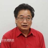 Taiwan issues warrant for former KMT legislator